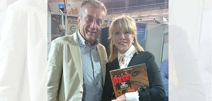 Na  ovogodišnjem Sajmu knjiga u Beogradu